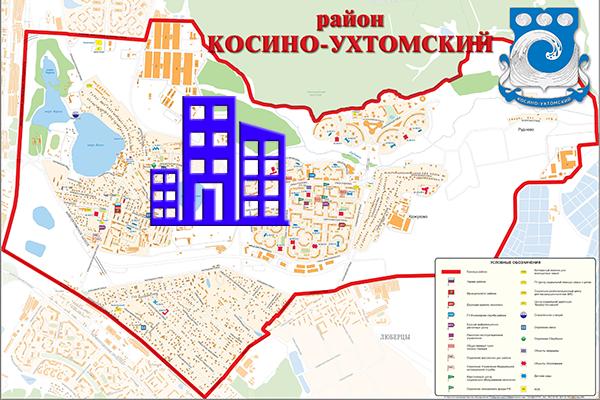 Дома на карте района Косино-Ухтомский