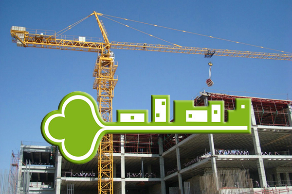 Ключ и строительство дома